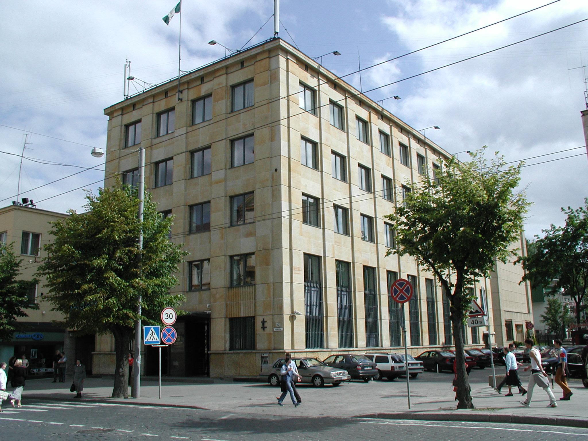 SEB banko pagrindinė būstinė